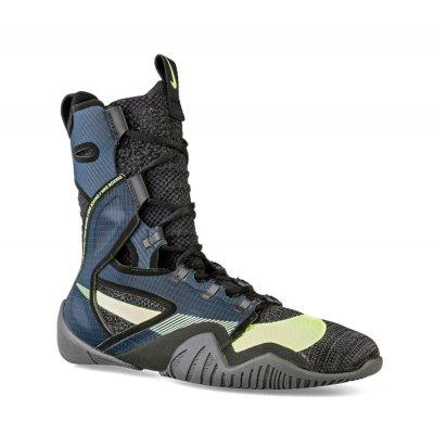 Боксерки Nike HyperKO 2.0 синие