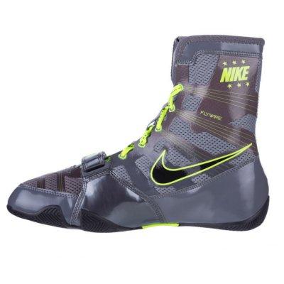 Боксерки Nike HyperKO Серый металлик
