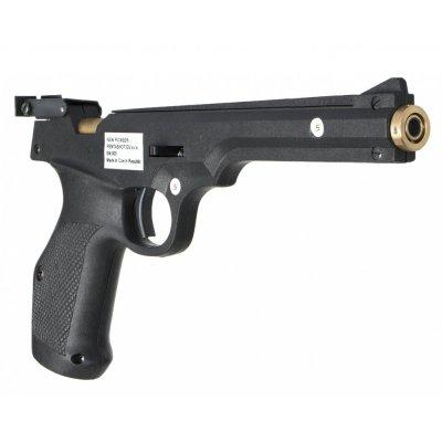 Лазерный пистолет для пятиборья Pioneer