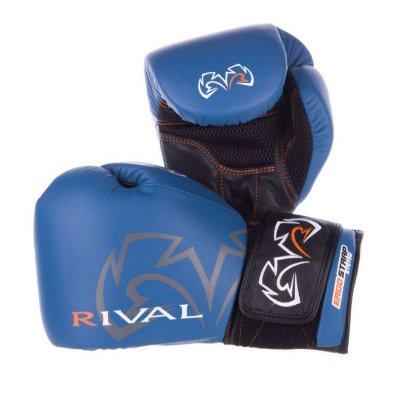 Перчатки Rival RS10V Синие